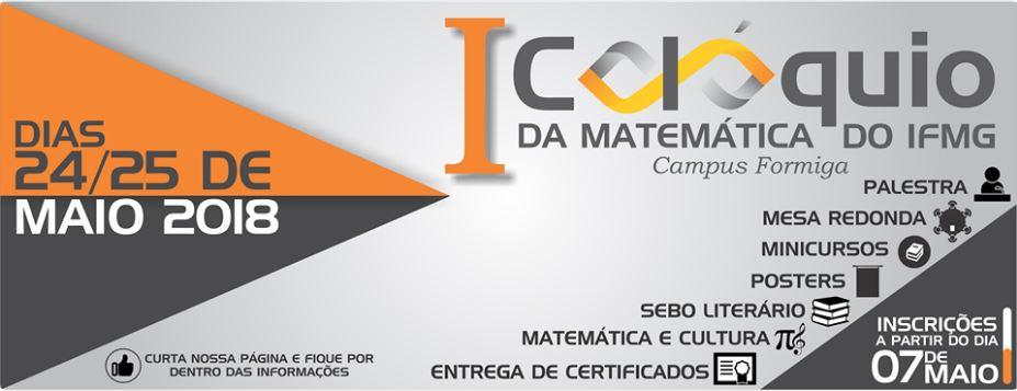Colóquio ocorre em maio, no campus Formiga.