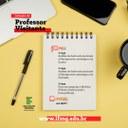 feed_vagas_professor_substituto_1.jpg