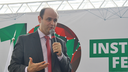 Inauguração IFMG - Campus Ibirité