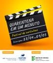 festival-quarentena_v4.jpg